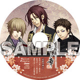 Thumbnail 4 for Hakuouki: Shinkai Hana no Shou - Limited Edition - DX Pack