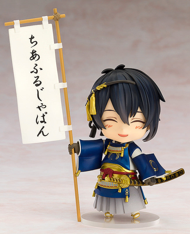 Image 1 for Touken Ranbu Mikazuki Munechika Cheerful Japan! Nendoroid #626 Cheerful ver. (Goodsmile)
