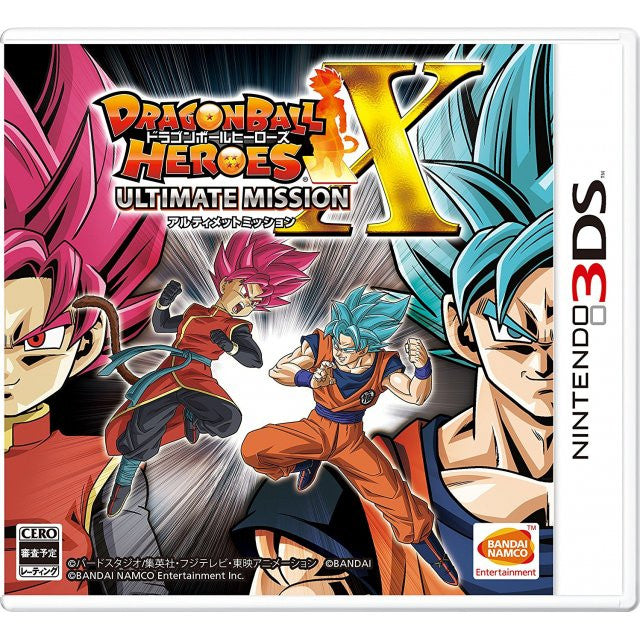 Image 1 for Dragon Ball Heroes Ultimate Mission X - LaLaBit Market Limited Edition