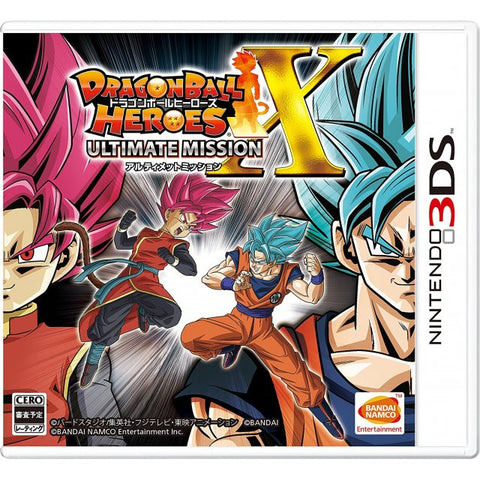 Image for Dragon Ball Heroes Ultimate Mission X - LaLaBit Market Limited Edition
