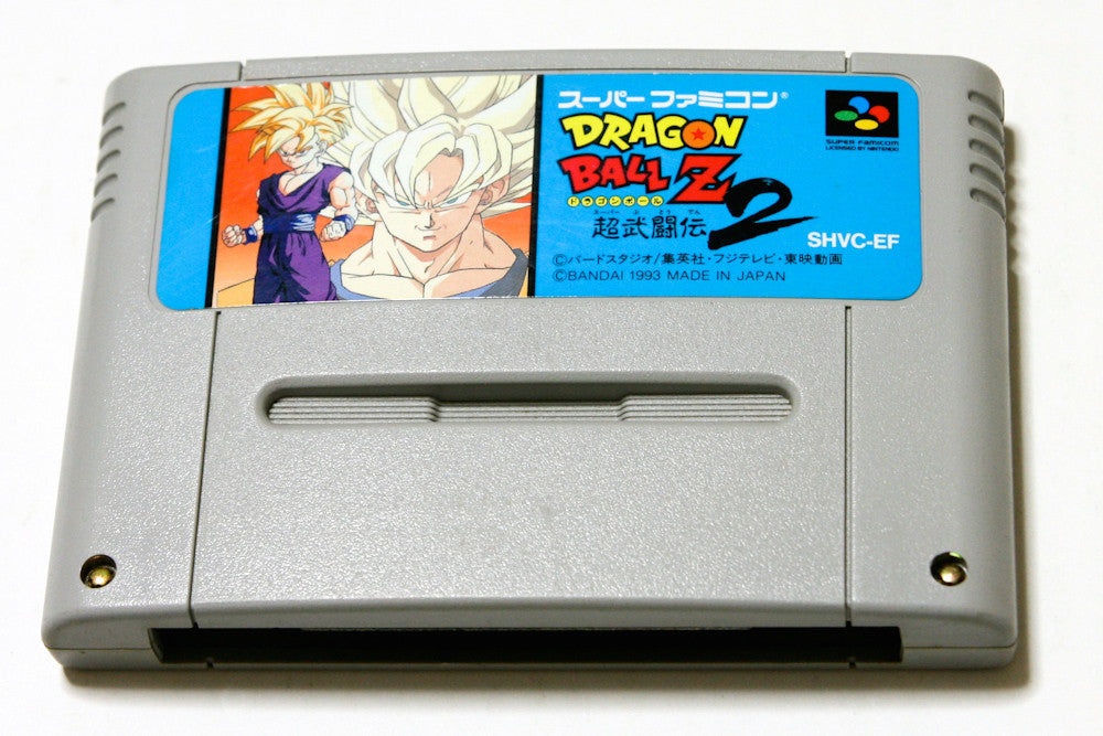 Image 2 for Dragon Ball Z: Super Butouden 2