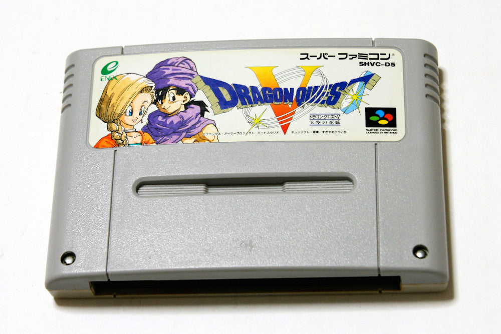 Image 2 for Dragon Quest V