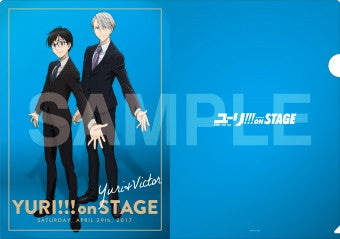 Yuri!!! on Ice - Yuri!!! on Stage - Clear File Set