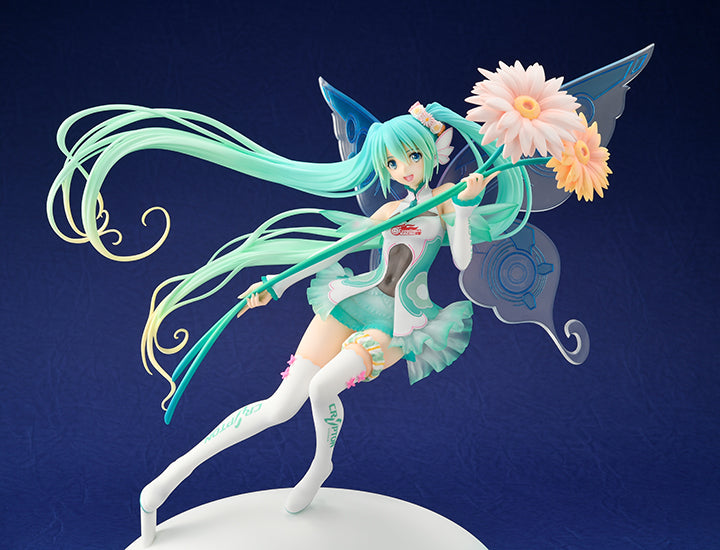 GOOD SMILE Racing - Hatsune Miku - 1/7 - Racing 2017 Ver.