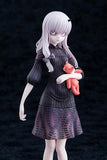 Fate/Grand Order - Lavinia Whateley (Amakuni) [Shop Exclusive] - 6