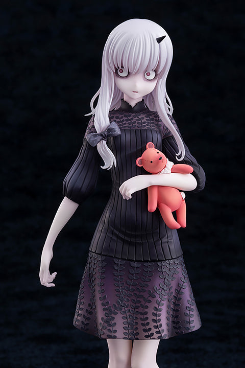 Fate/Grand Order - Lavinia Whateley (Amakuni) [Shop Exclusive]