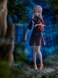 Fate/Grand Order - Lavinia Whateley (Amakuni) [Shop Exclusive] - 11