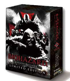 Image for BioHazard: Operation Raccoon City [e-capcom Limited Edition]