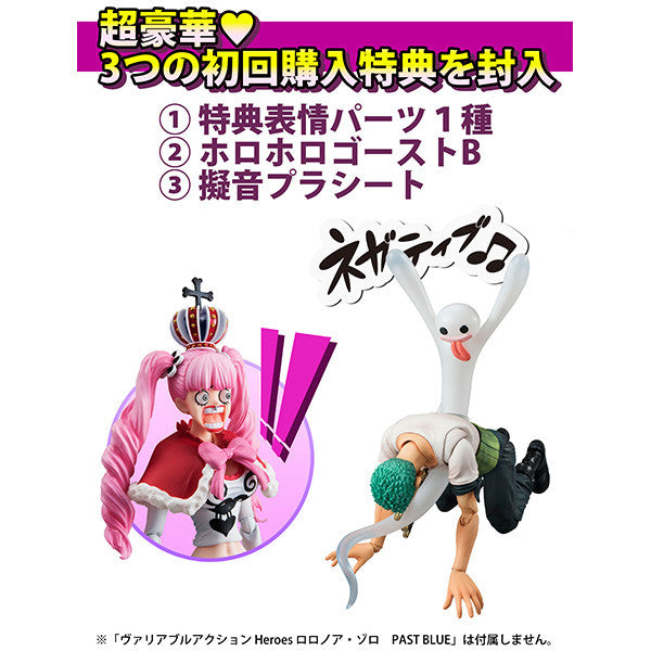 Image 12 for One Piece - Perona - Variable Action Heroes - Past Blue