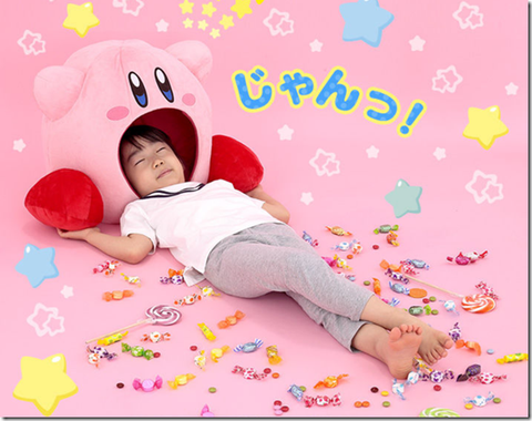 Kirby pillow