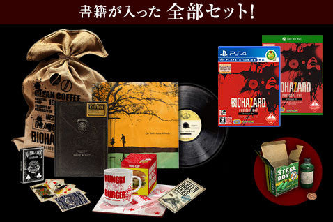 Image 1 for Biohazard 7 Complete Edition - e-Capcom [Limited Edition]