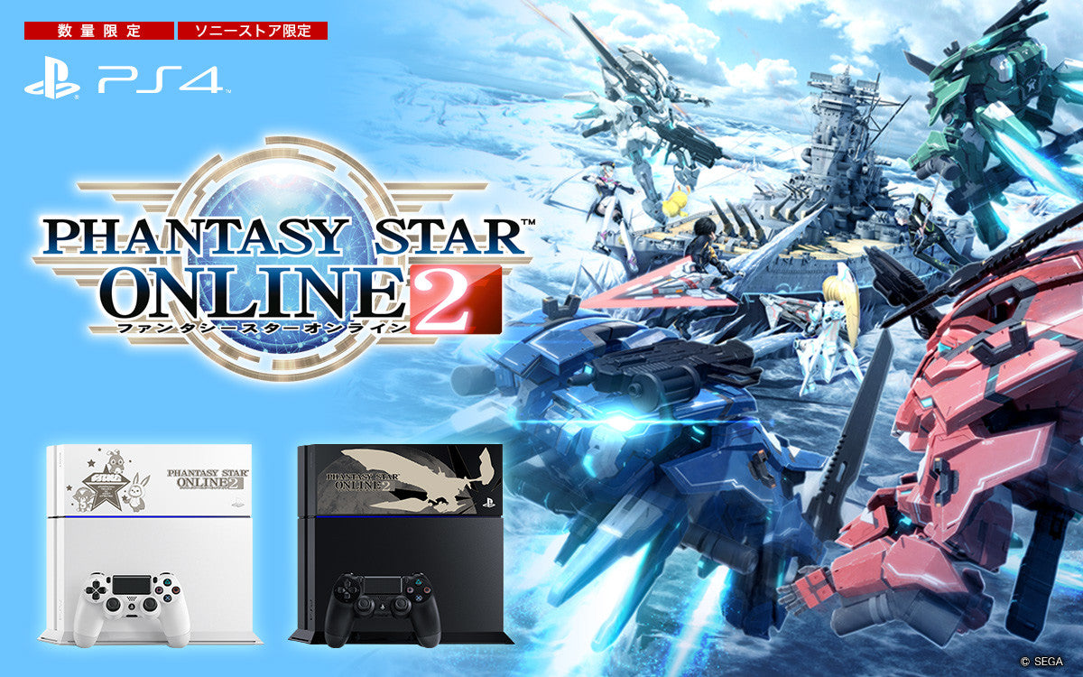 Image 4 for PlayStation 4 Phantasy Star Online 2 500 GB Model (Glacier White) [Limited Edition]