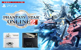 Thumbnail 4 for PlayStation 4 Phantasy Star Online 2 500 GB Model (Glacier White) [Limited Edition]