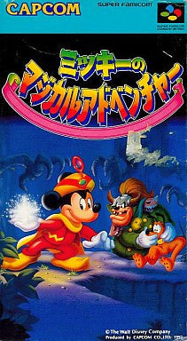Image for Magical Adventure Starring Mickey Mouse