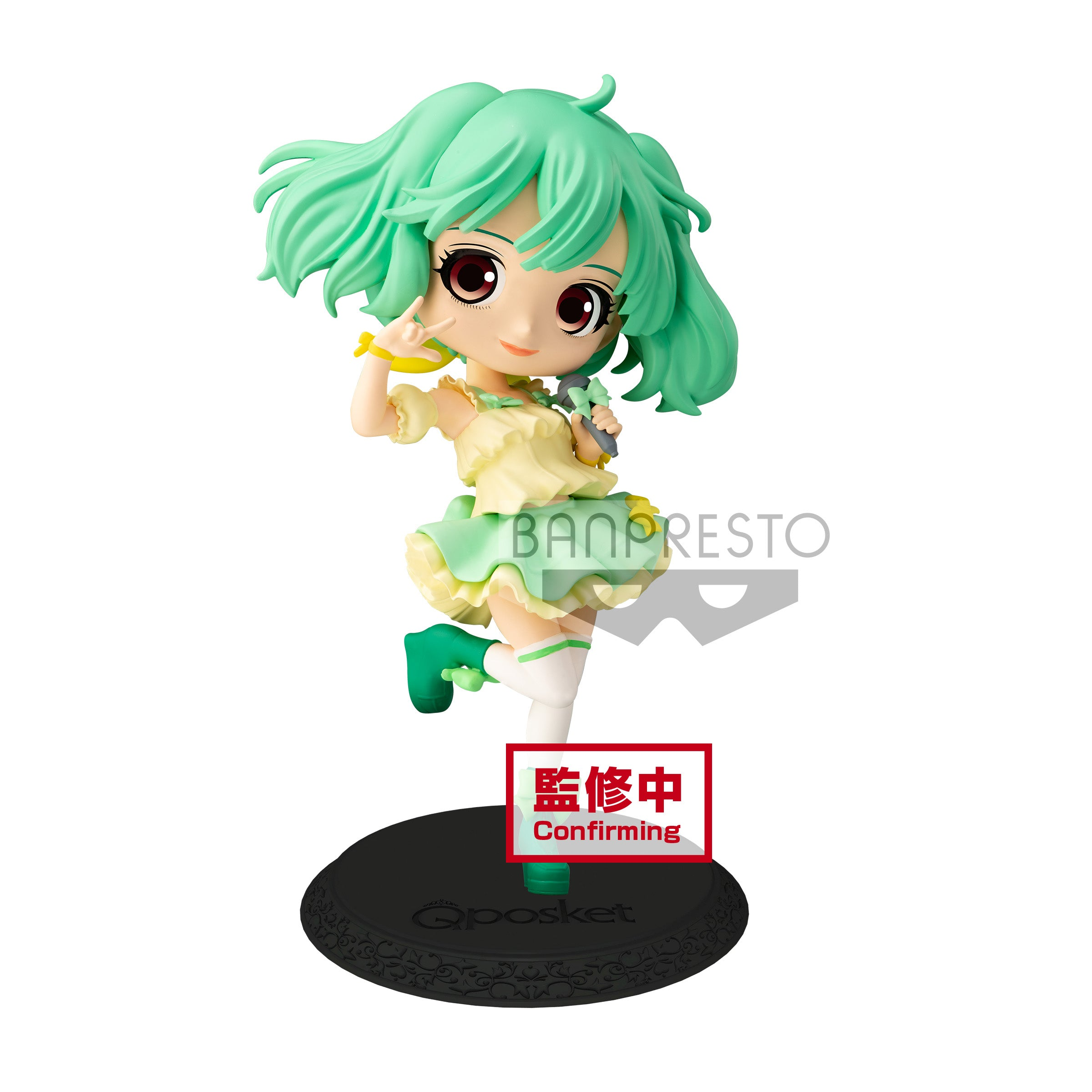 Macross Frontier - Ranka Lee - Q Posket - A and B ver. - Set of 2 Figures (Bandai Spirits)