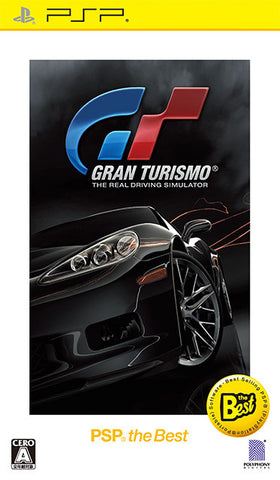Image for Gran Turismo (PSP the Best)