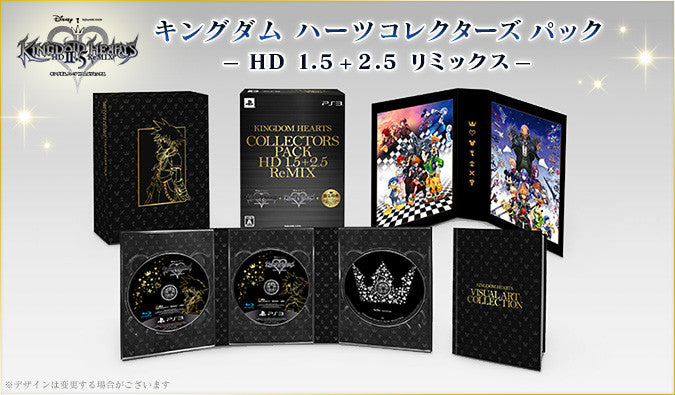 Image 3 for Kingdom Hearts Collection Pack HD 1.5 + 2.5 ReMIX [e-STORE Limited Edition]