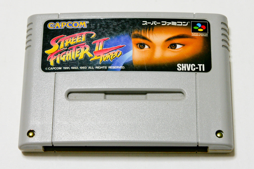 Image 2 for Street Fighter II Turbo