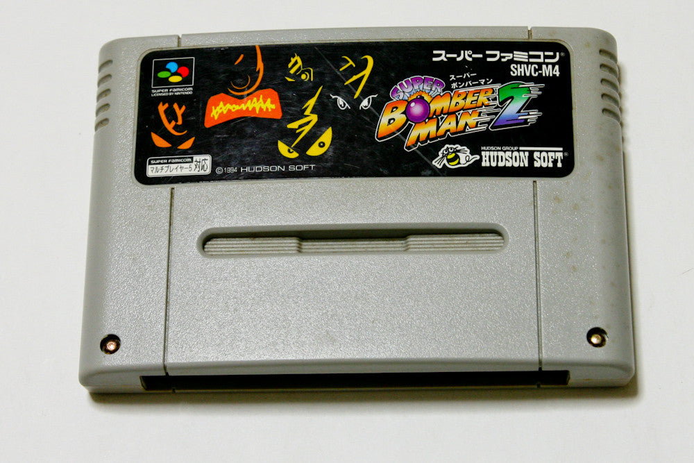 Image 2 for Super Bomberman 2