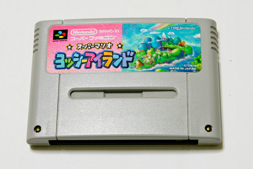 Image 2 for Super Mario World 2: Yoshi's Island