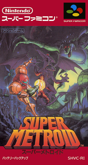 Image 1 for Super Metroid