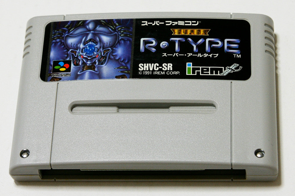 Image 2 for Super R-Type
