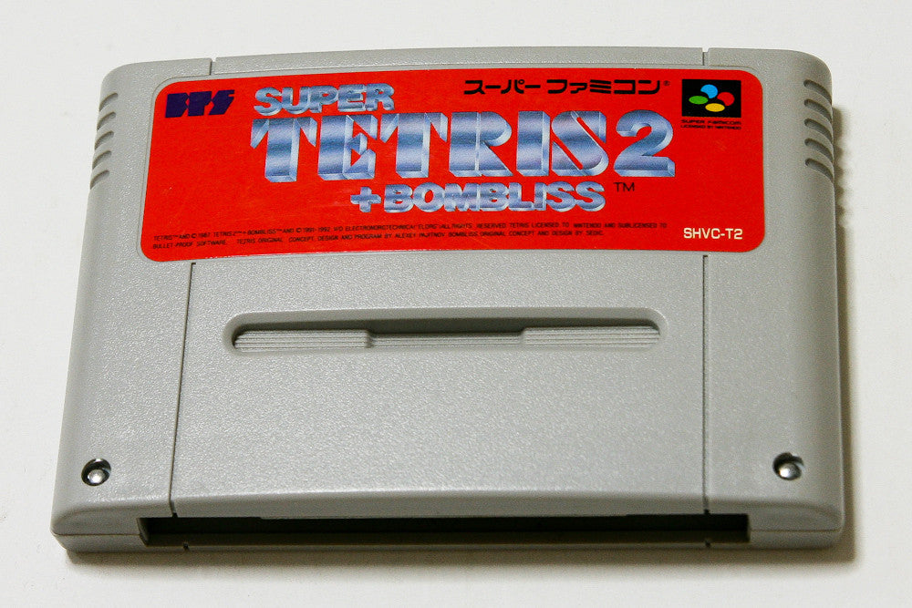 Image 2 for Super Tetris 2 + Bombliss