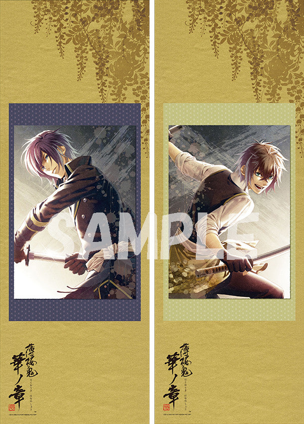 Image 2 for Hakuouki: Shinkai Hana no Shou - Limited Edition - DX Pack