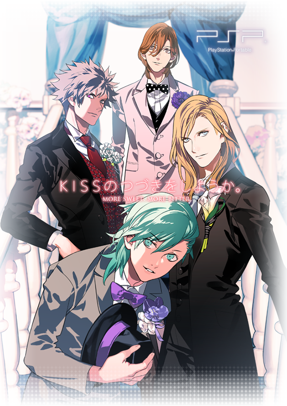 Image 1 for Uta no * Prince-Sama: All Star After Secret