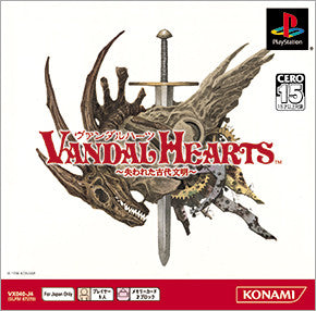 Image 1 for Vandal Hearts (PSOne Books)
