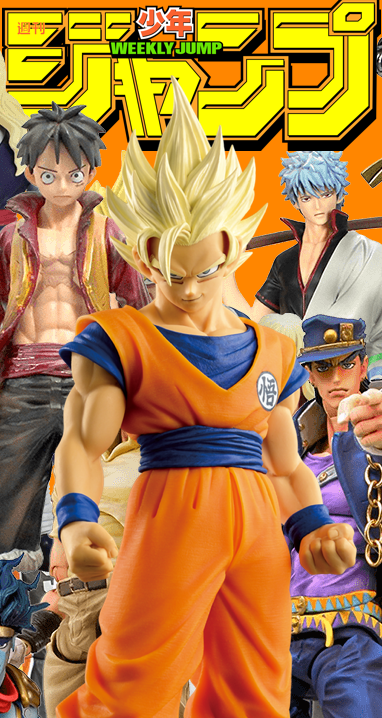 shounen jump figures
