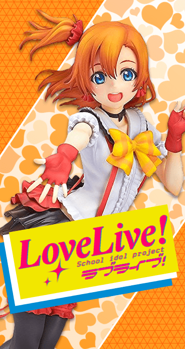 love live tower banner