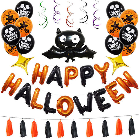 1 Set Happy Halloween Bat Party Hanging Letter Balloons