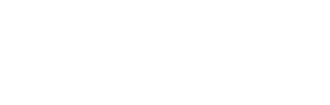 House of Campbell
