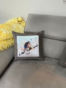 Gray cushion cover