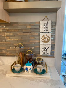 Wall art wood panel coffee station