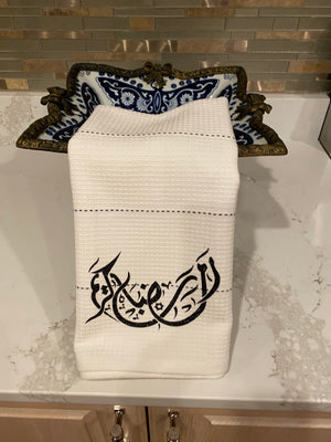 Kitchen towel Ramadan Kareem
