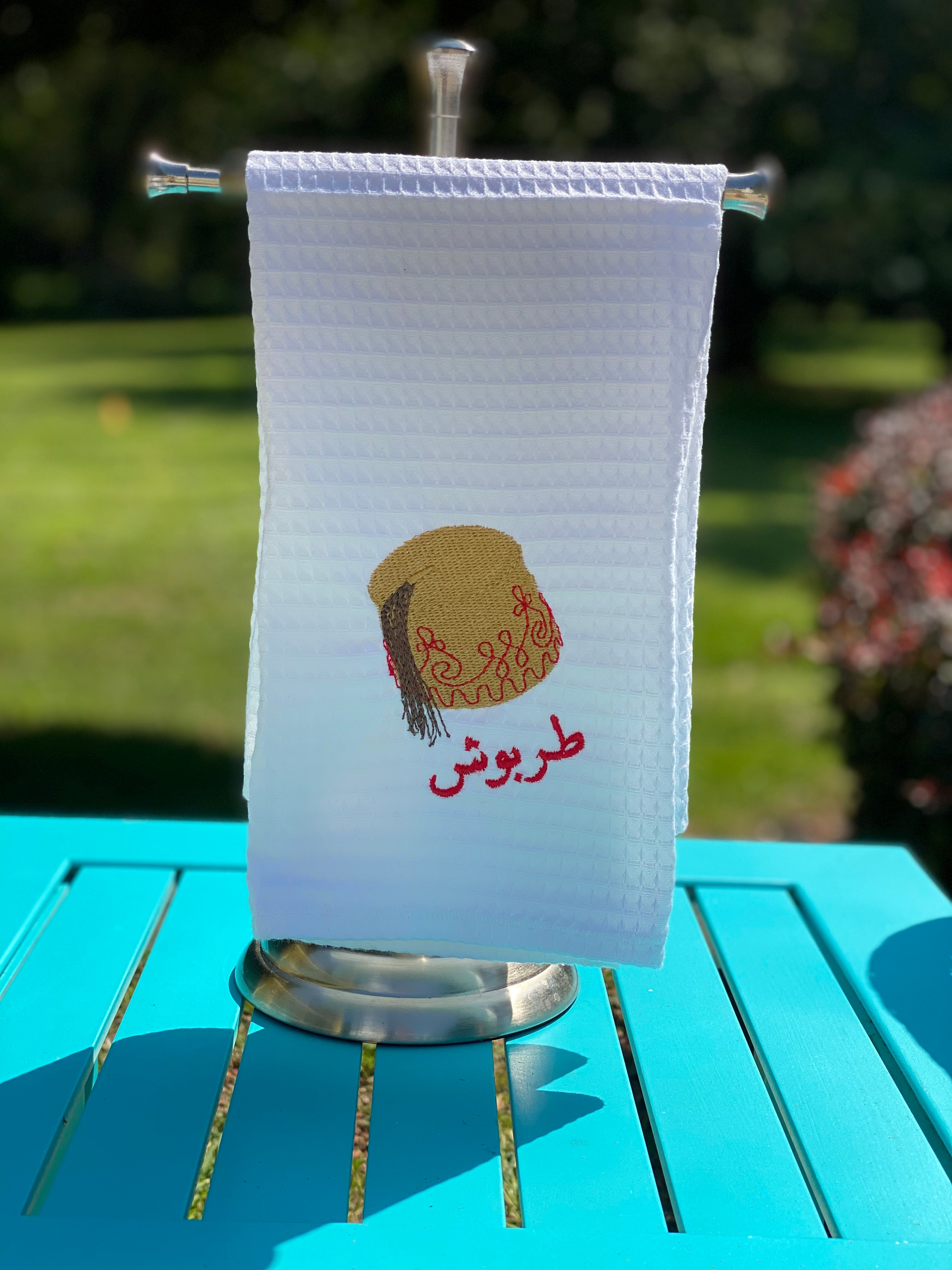 Cotton towel, gold fez