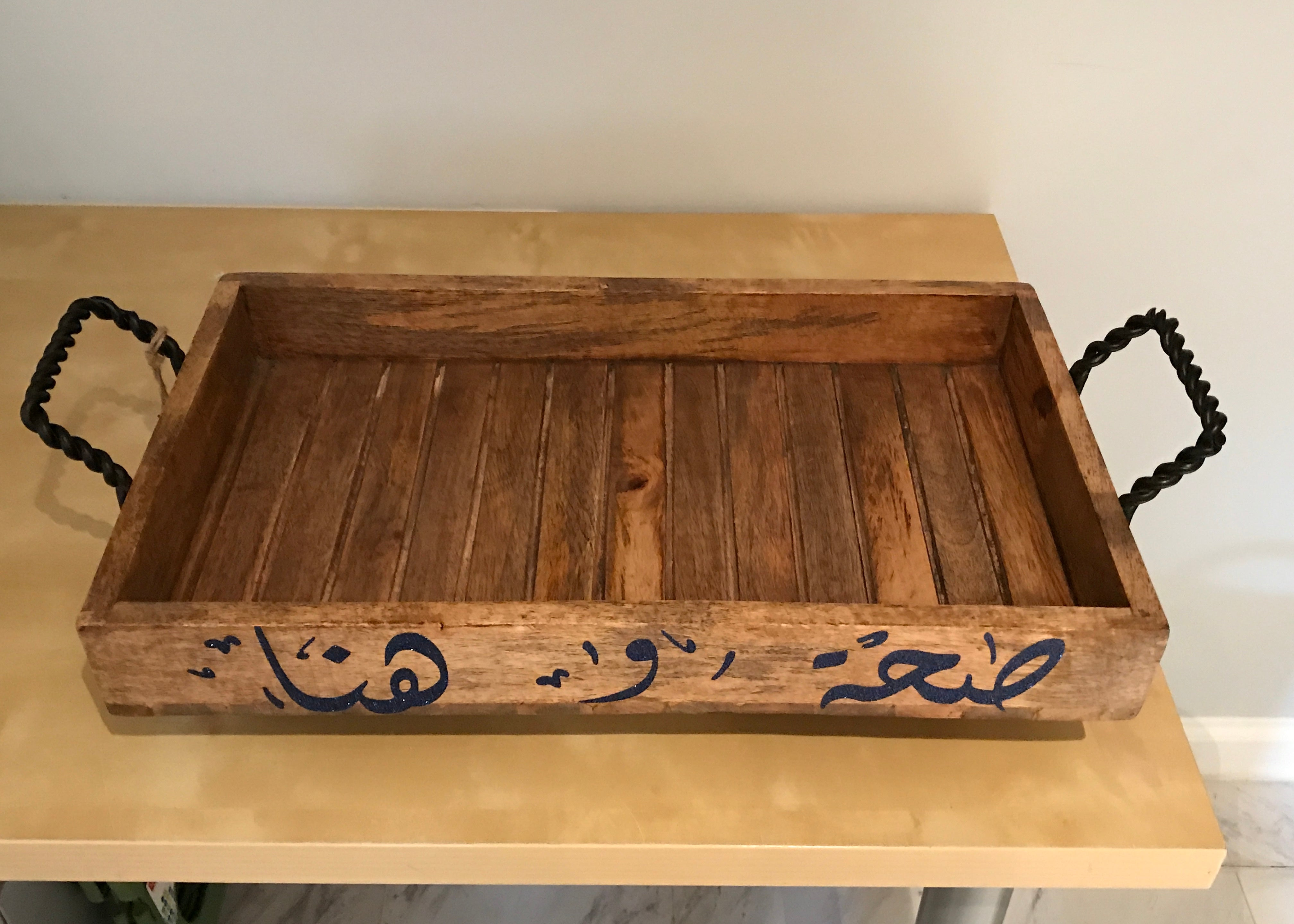 Wood tray with metal handles