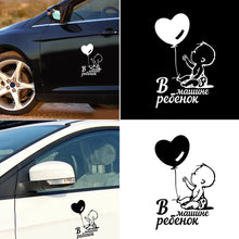Load image into Gallery viewer, Cute Baby Balloon Car Styling Stickers Vehicle Decals Waterproof Letters Decor - shopbabyitems