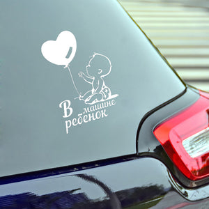 15x9.6cm Cute Balloon Baby In Car Styling Vinyl Decal Window Sticker Accessories - shopbabyitems