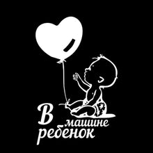 Load image into Gallery viewer, 15x9.6cm Cute Balloon Baby In Car Styling Vinyl Decal Window Sticker Accessories - shopbabyitems