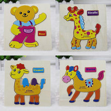 Load image into Gallery viewer, Baby Design Wooden Blocks Animals Children Educational Cartoon Puzzle Toy - shopbabyitems