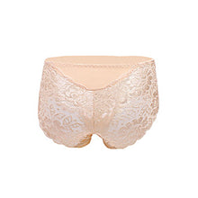 Load image into Gallery viewer, Seamless Pregnant Women Panties Low Rise U-Shaped Maternity Underwear Briefs - shopbabyitems