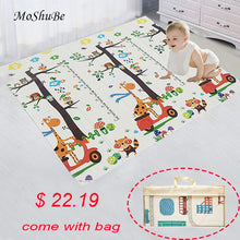 Load image into Gallery viewer, Baby Play Mat Waterproof XPE Soft Floor Playmat Foldable Crawling Carpet - shopbabyitems