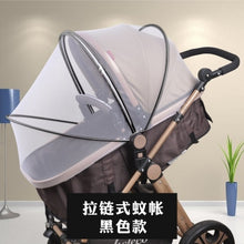 Load image into Gallery viewer, Baby Stroller Mosquito Insect Net Accessories Safe Mesh Buggy Crib Netting Cart Mosquito Net - shopbabyitems