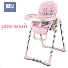 Load image into Gallery viewer, Authentic Portable Baby Seat - shopbabyitems