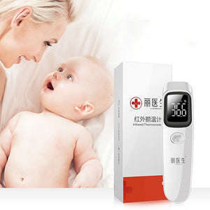 Baby Forehead Thermometer Fast Accurate Measurement Household Digital LED - shopbabyitems