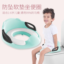 Load image into Gallery viewer, Portable Baby Potty Baby Toilet Car Potty Child Pot Training Girls Boy Simulation Toilet Kids - shopbabyitems