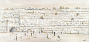 The Western Wall in Pure White